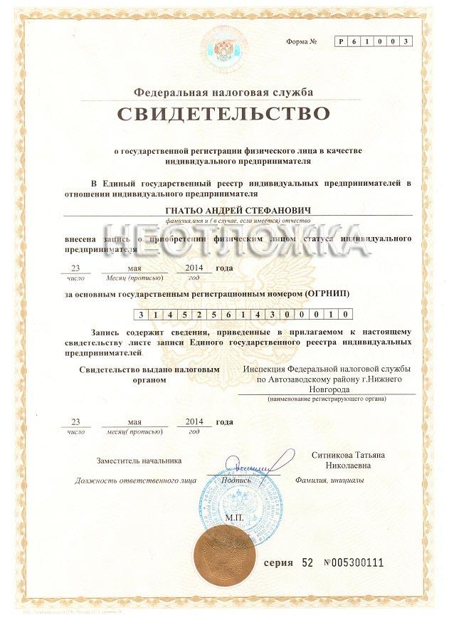 3 детская поликлиника челябинск на молдавской